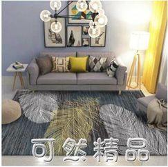 北歐ins簡約風格幾何地毯客廳/現代沙發茶幾墊臥室床邊長方形地毯