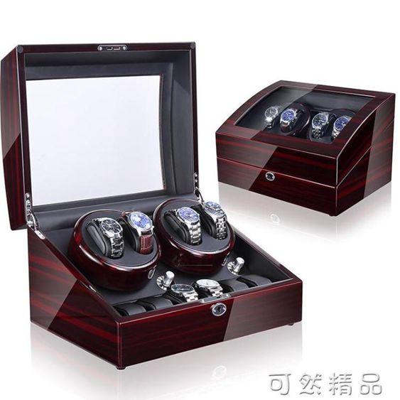 全自動機械手錶進口馬達旋轉盒上?上弦摩達禮品盒晃錶轉錶搖錶器