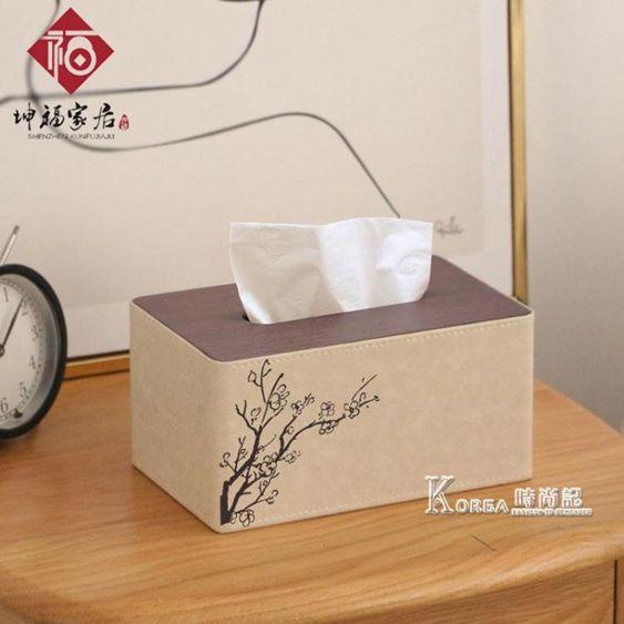 面紙盒紙巾盒創意抽紙盒家用客廳簡約可愛歐式北歐家居餐巾紙盒紙抽盒