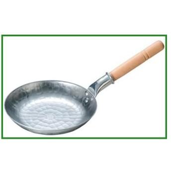 アルミ親子鍋横型 165mm 005883-001|b03