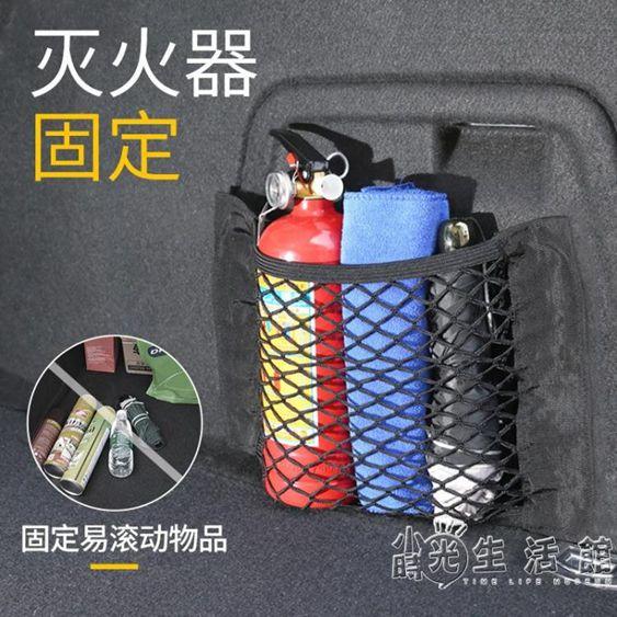 汽車雨傘收納掛袋魔術貼網兜車載滅火器固定支架後備箱置物整理