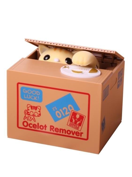 存錢罐 偷錢貓小貓咪儲蓄罐箱女儲錢罐兒童創意有趣網紅個性大容量