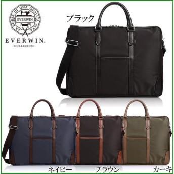 日本製 EVERWIN(エバウィン) ビジネスバッグ ブリーフケース ベローナ 薄マチ・ファスナー拡張機能 21595 ネイビー|b03