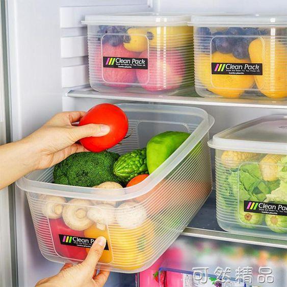 日本進口冰箱保鮮盒長方形大號塑料食品盒子廚房蔬菜收納盒大容量