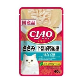 【あわせ買い2999円以上で送料無料】いなば CIAO チャオ パウチ 下部尿路配慮 ささみ ほたて味(40g)