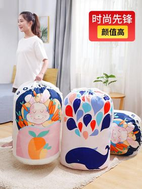 收納袋子棉被裝被子大號防潮行李袋收衣物被褥家用整理搬家打包袋