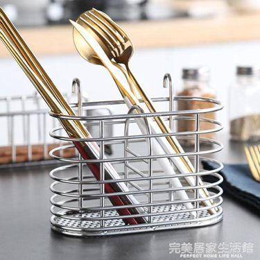 御仕家304不銹鋼筷筒瀝水筷子籠創意掛消毒櫃筷子盒餐具收納架