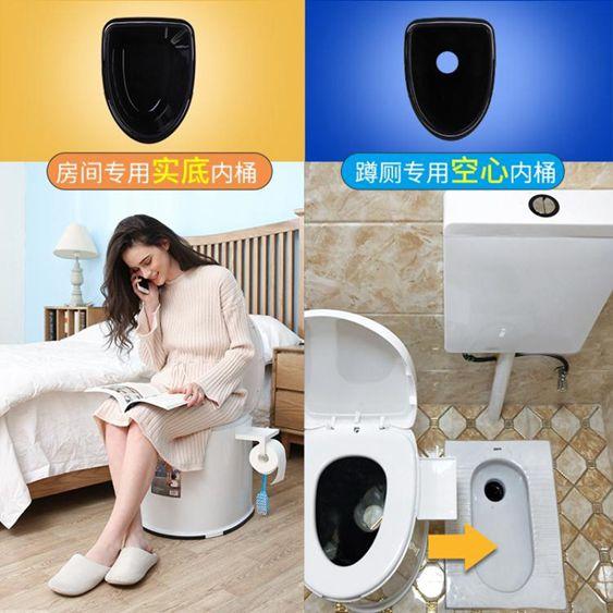 坐便器老人孕婦行動馬桶家用成人防臭室內簡易塑膠便攜病人坐便椅