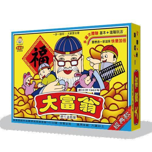 經典款 傳統大富翁 繁體中文版 高雄龐奇桌遊