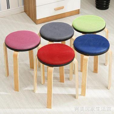 實木圓凳子家用板凳軟包時尚創意餐桌高凳成人登子簡約現代小椅子