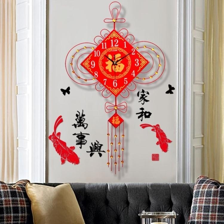 掛鐘 中國結創意客廳掛鐘家用裝飾新現代簡約時尚時鐘靜音石英鐘錶掛錶
