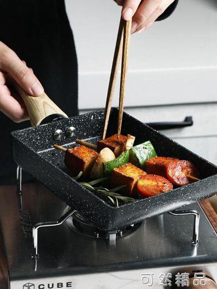 半房日式玉子燒煎鍋麥飯石不沾平底鍋硅膠煎鏟煎蛋厚蛋燒多功能鍋