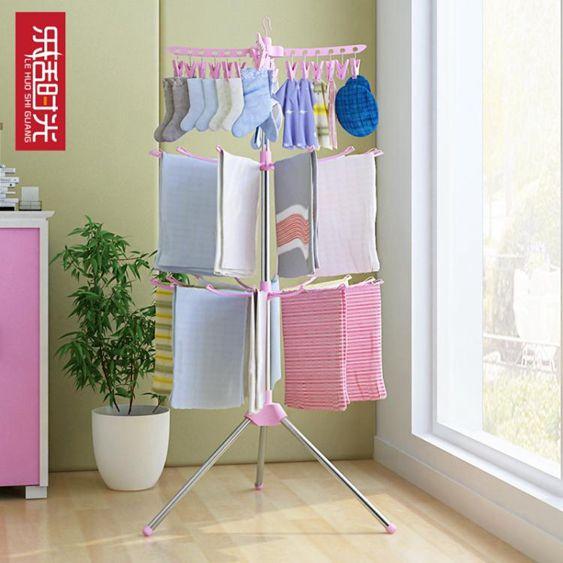 嬰兒晾衣架落地寶寶折疊曬衣架室內外不銹鋼陽臺兒童掛衣架尿布架