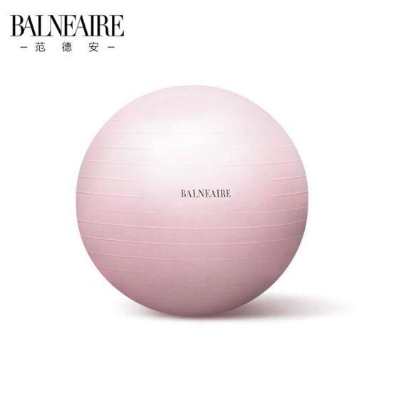 新款瑜伽球加厚防爆防滑健身球運動體操平衡訓練球