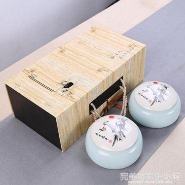 茶葉包裝禮盒 陶瓷茶葉罐紅茶綠茶普洱密封罐半斤裝空盒定制通用