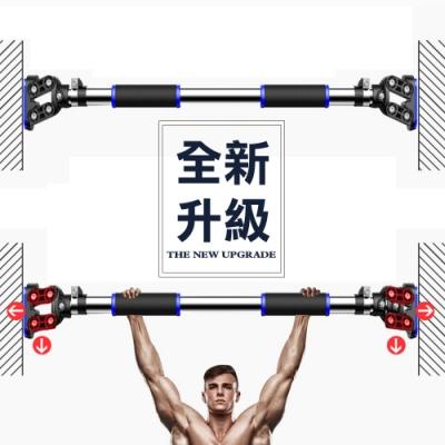 索樂生活 百事特單槓72-92cm