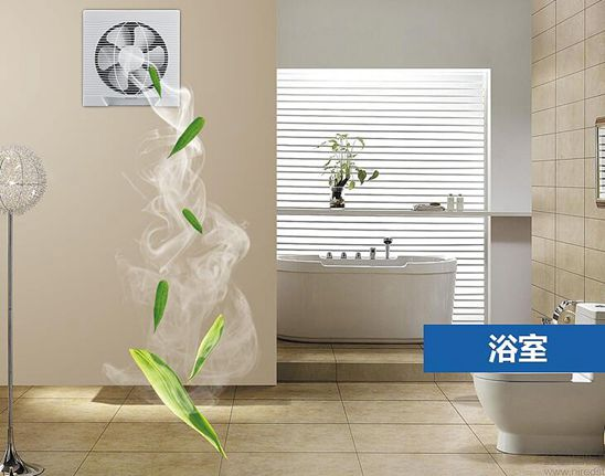 竹野換氣扇10寸廚房窗式排風扇排油煙家用衛生間強力墻壁抽風機