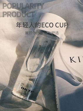 水杯子女便攜創意男學生水瓶塑料防摔簡約清新個性潮流森系耐高溫