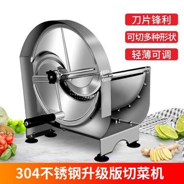 商用切菜機手動不銹鋼多功能蔬菜水果檸檬馬鈴薯片切片機切姜絲神器