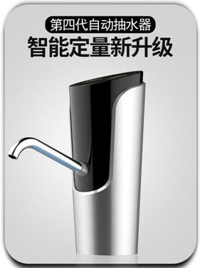桶裝水抽水器純凈水桶大桶壓水器出水器電動家用飲水機自動水泵吸