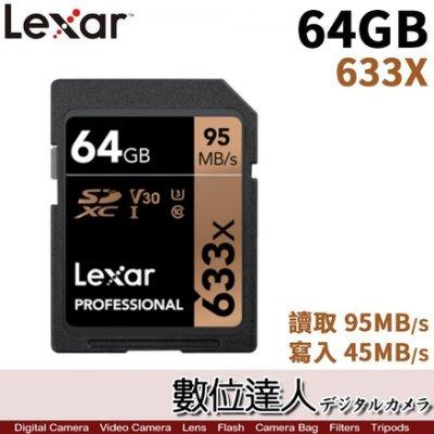 【數位達人】Lexar Premium Series 64GB 64G 633x 95MB SDXC UHS-I 記憶卡