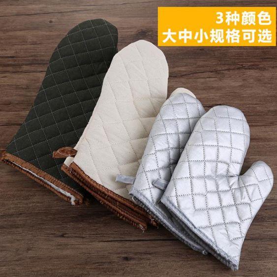 防燙烤箱手套加厚隔熱耐高溫微波爐烤爐專用烘培手套廚房烘培工具