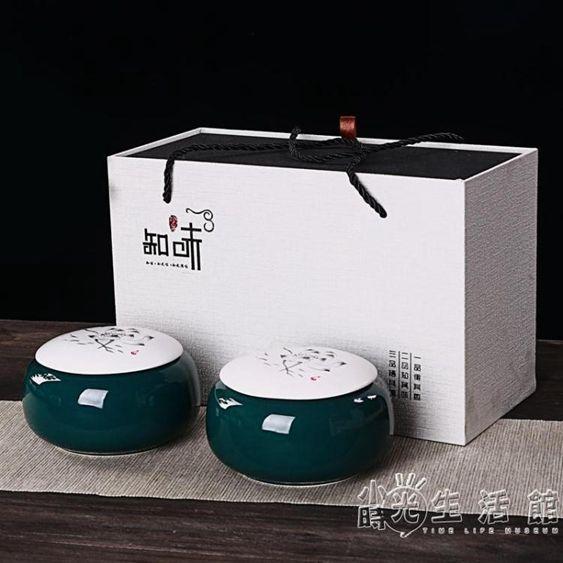 茶葉禮盒空盒紅茶綠茶普洱茶包裝盒通用半斤裝陶瓷密封茶葉罐定制HM