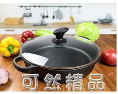 鑄鐵加厚平底烙餅鍋無涂層水煎包鍋家用老式生鐵鍋餅鐺雙耳煎鍋