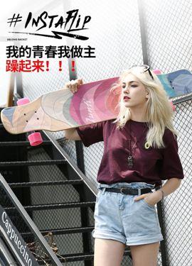 滑板車成人女生韓國四輪公路夜光專業刷街男生舞板長板初學者