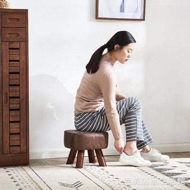 家逸小凳子家用方凳茶幾矮凳創意穿鞋凳布藝沙發凳實木板凳換鞋凳