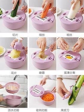 優思居切片器切菜器廚房切菜神器家用切絲器刨絲器切馬鈴薯絲擦絲器