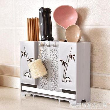 壁掛筷子收納盒刀架筷子籠 廚房勺子筷子盒家用塑料筷子筒