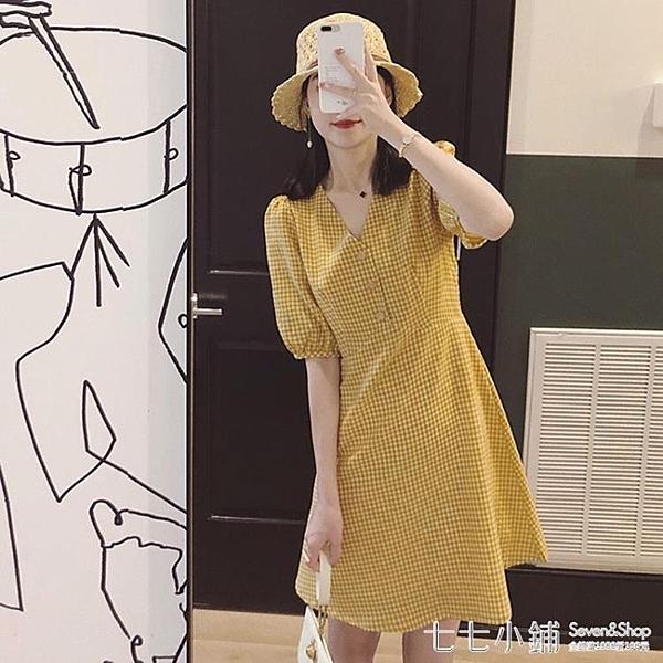 夏裝2020年新款肥胖mm超仙女雪紡洋裝子早春秋洋氣顯瘦大碼女裝