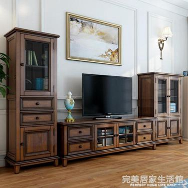 美式實木電視櫃組合簡約客廳小戶型地櫃茶幾組合牆儲物櫃電視機櫃
