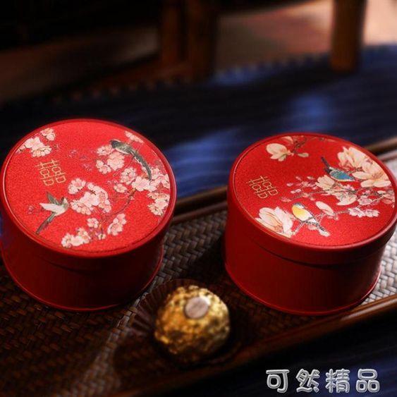 新款中式婚禮喜糖盒子鐵盒結婚創意中國風馬口鐵喜糖盒禮盒裝