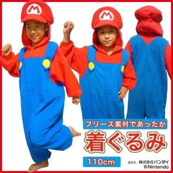 ハロウィン コスプレ サザック マリオ フリース 着ぐるみ 子供 110cm パジャマ コスプレ BAN-057F