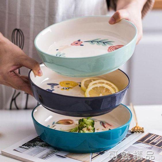 華孚創意手繪四季歐式陶瓷湯盤深盤家用菜盤圓形大號盤子沙拉盤子