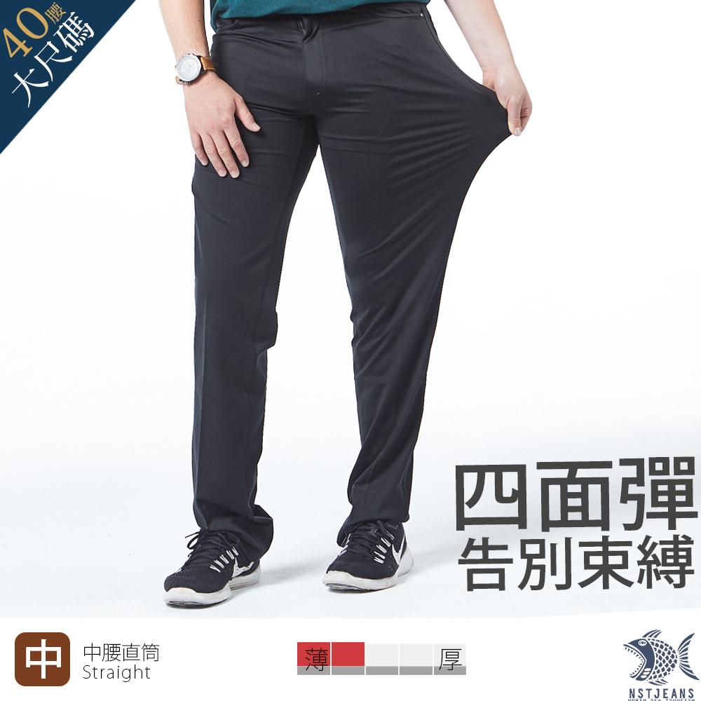 【NST Jeans】大尺碼 四面彈_德瑞克黑紳士 夏季薄款休閒男褲-中腰直筒 390(5809) 台灣製