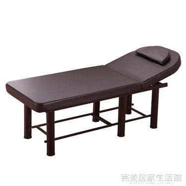 美容床摺疊便攜按摩推拿美容院專用美體床家用紋繡床