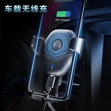 車載無線充電器支架重力感應汽車無線充適用于蘋果手機無線充