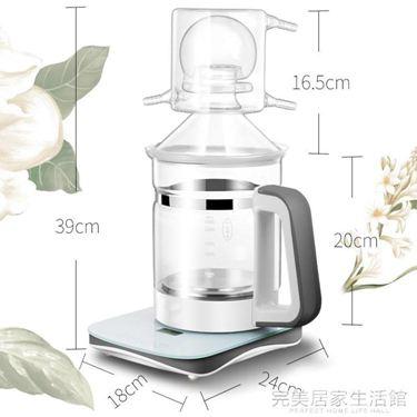 玻璃家用多功能純露機小型玫瑰精油提煉設備蒸餾水器電加熱釀酒器