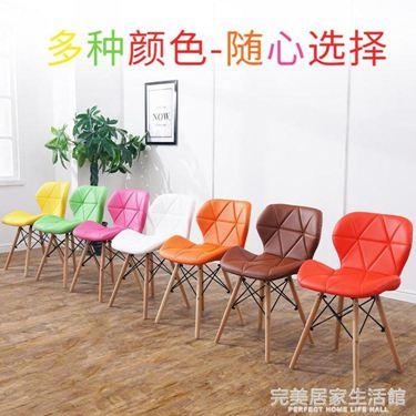 北歐伊姆斯餐椅家用現代簡約靠背經濟型網紅木椅子凳子懶人書桌椅