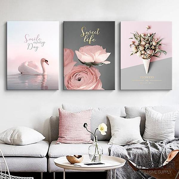 單幅 北歐粉色浪漫客廳裝飾畫餐廳臥室掛畫背景墻壁畫【毒家貨源】