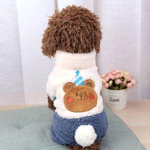 卡通變身裝寵物冬裝小狗狗衣服秋冬裝羊羔絨泰迪貴賓小型犬帶扣款