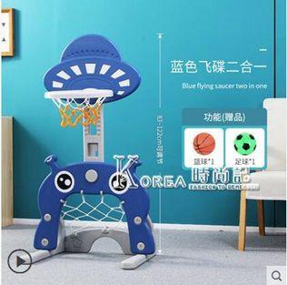 兒童籃球架可升降室內寶寶玩具球1-2-3-6周歲男孩家用投籃框架子