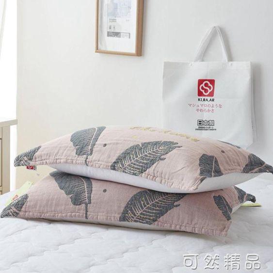 一對舒適純棉五層紗布枕巾全棉枕頭巾情侶成人大枕巾四季通用