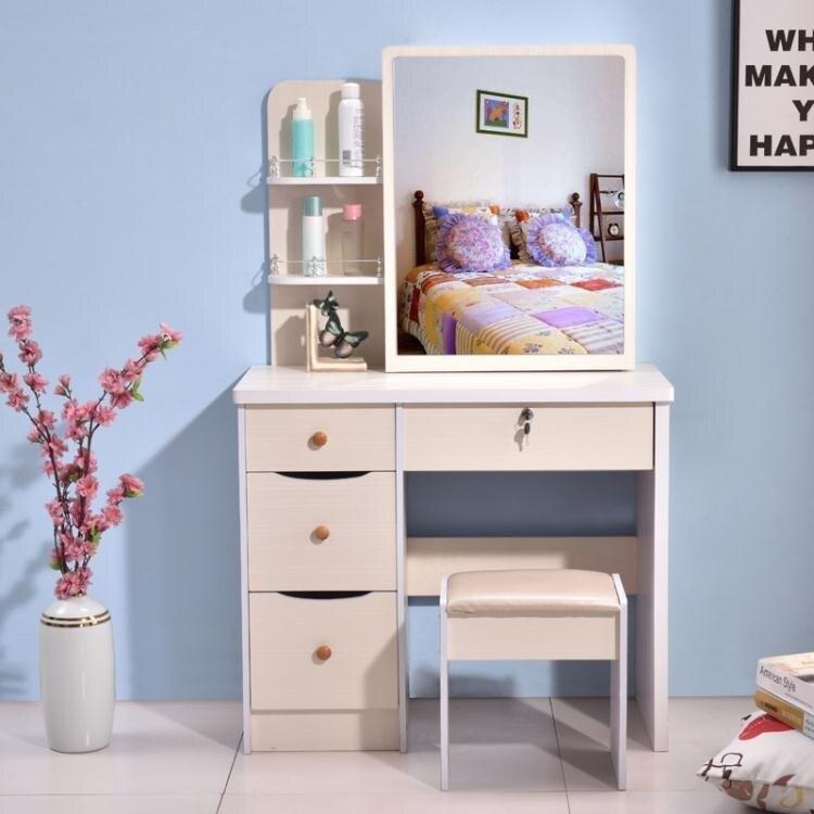 床頭櫃化妝桌梳粧檯臥室小現代簡約網紅風經濟型出租屋女收納櫃一體