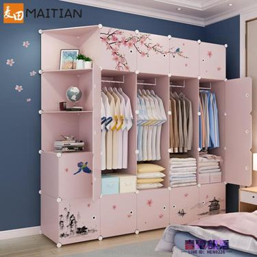 簡易衣櫃組裝布藝櫃子掛收納現代簡約出租房用儲物櫃仿實木布衣櫥