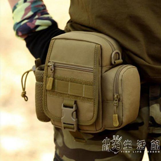 戶外戰術腰包男多功能路亞包釣魚迷彩工具包包小挎包男士彈弓包軍