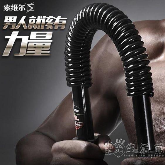 臂力器40kg彈簧握力棒30/60kg健身器材家用撅棍壓力臂力棒50公斤